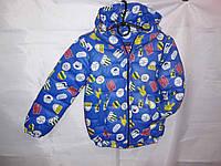 Модная детская куртка со знаками 92-116 см