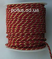 """Витой шнур""""канат""""красный с золотом ширина 3мм (1 уп -50ярдов)"""