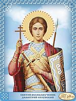 Схема для вышивания бисером Tela Artis Святой Великомученик Димитрий Солунский ТД-101(1)