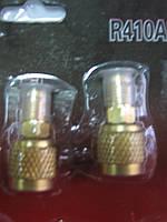 Переходник (адаптер) для заправки кондиционеров R-410.