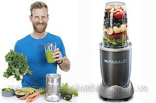 Кухонный мини-комбайн NUTRI BULLET 900 W!Опт, фото 3