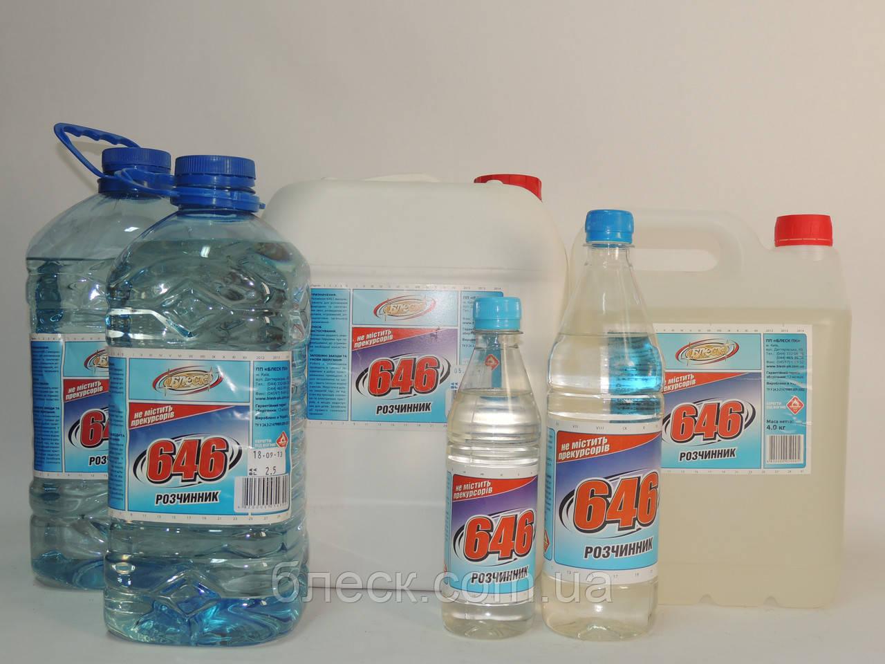 """Растворитель 646 без прекурсоров """"БЛЕСК"""" 3,6 кг (бутылка ПЭТ 5 л)"""