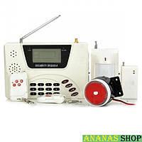 GSM сигнализация для дома с датчиком движения 2 пульта