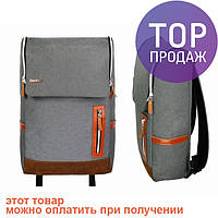 Рюкзак Rosella Grey / городской рюкзак