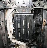 Защита поддона картера двигателя BMW 5 (Е34) 1985-, фото 8
