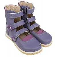 Лечебно-профилактичекие ортопедические туфли для девочки ТМ OrtoFoot