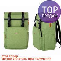 Рюкзак Renza Light Green / городской рюкзак