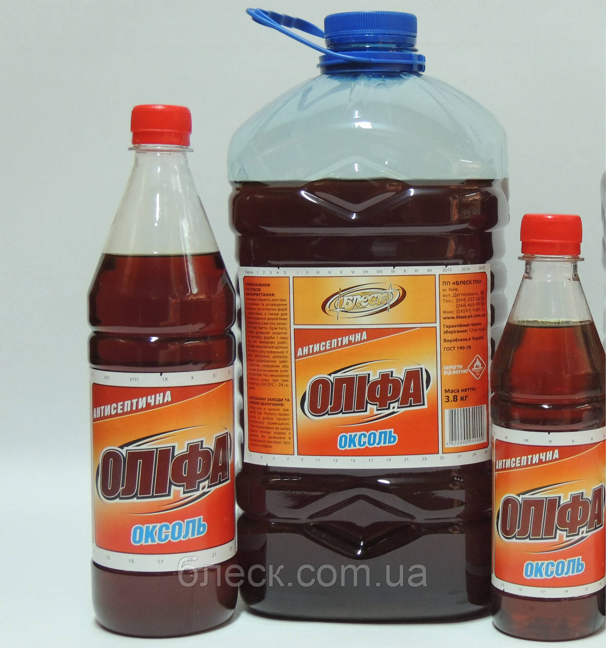"""Олифа """"Оксоль"""" """"БЛЕСК"""" 0,36 кг (бутылка ПЭТ 0,5 л)"""