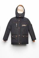Куртка для мальчика -26280-8