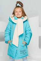 Куртка для девочки -26266-18