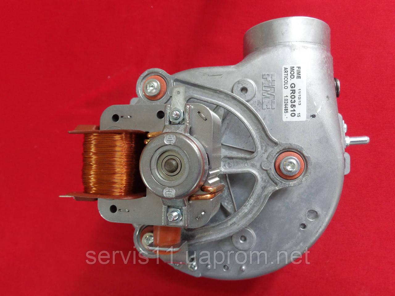 Вентилятор Immergas Mini 24 kw, Mini Special 24 kw