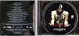 Музичний сд диск PARADISE LOST In requiem (2007) (audio cd), фото 2