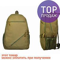 Рюкзак Холщовый Salomone / городской рюкзак