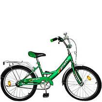 "Детский велосипед Profi Trike 20"""