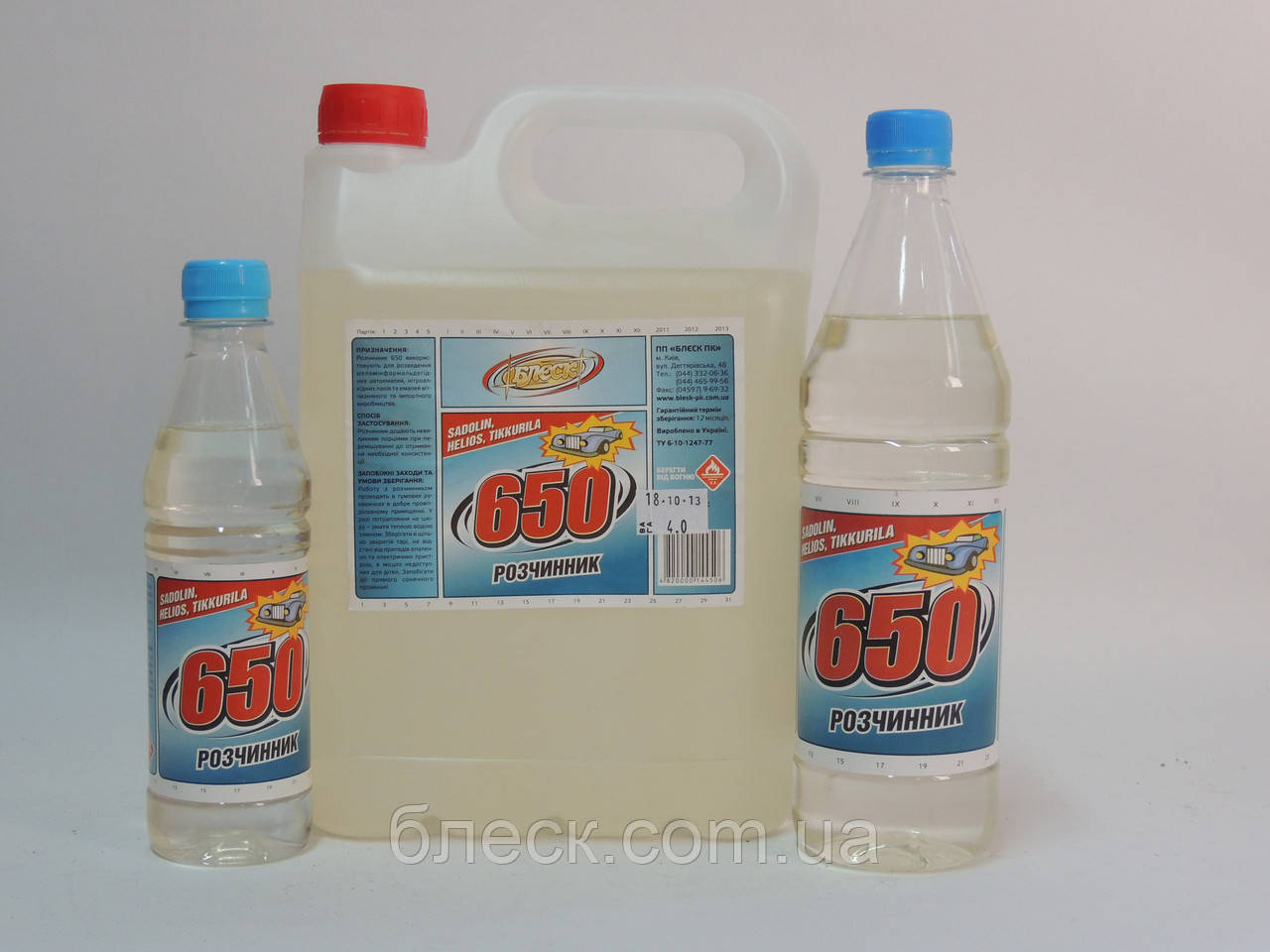 "Розчинник 650 ""БЛИСК"" 0,34 кг (пляшка ПЕТ 0,4 л)"