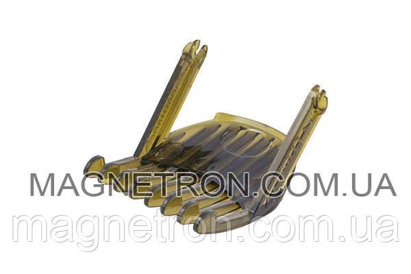 Насадка малая для триммеров Zelmer 639201.3001 798514, фото 2