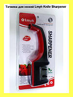 Точилка для ножей Lmyh Knife Sharpener