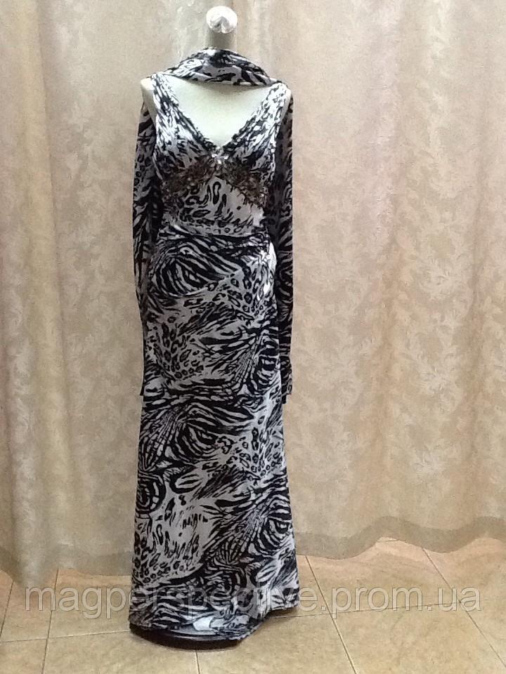 Шелковое нарядное платье