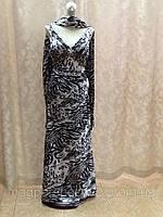 Шелковое женское платье длинное в пол макси банкетное черно-белое с палантином яркое модное современное