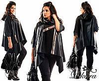 """Стильная женская куртка-пончо в больших размерах 592 """"Замш Кожа Капюшон"""""""