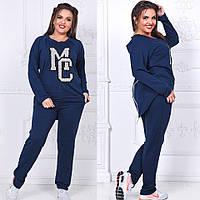 Женские спортивные костюмы больших размеров  48-56 арт 30782