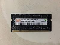 Память So-dimm Hynix 2Gb  PC2-6400S  DDR2-800 (HMP125S6EFR8C), фото 1