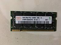 So-dimm Hynix 2Gb  PC2-6400S  DDR2-800 (HYMP125S64CP8)