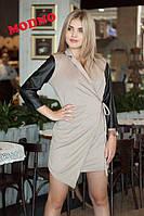 Женское платье-халат с рукавами из эко-кожи (варианты расцветок) бордо, 42