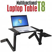 Столик Подставка для Ноутбука Laptop Table T8 Трансформер