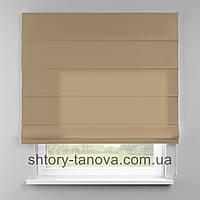 Римская штора 160x170 см из однотонной ткани, серо-коричневый, полиэстр