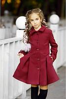 Кашемировое пальто для девочки,р.10-13 лет(марсала)