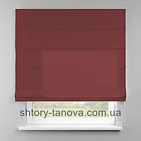 Римская штора 160x170 см из однотонной ткани, тёмный красный, полиэстр