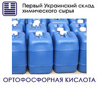 Ортофосфорная кислота, фото 1