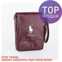 Мужская сумка бордовая через плечо Поло Polo / Сумка мужская класика, кожанная, эко-кожа