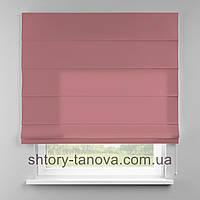 Римская штора 160x170 см из однотонной ткани, старинный розовый, полиэстр