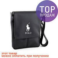 Мужская сумка матовая черная Polo Поло через плечо / Кожанная мужская сумка через плечо, эко-кожа
