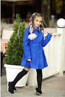 Кашемировое пальто для девочки,р.10-13 лет(электрик)
