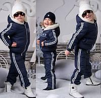"""Зимний тёплый костюм """"Армани"""". Детский и подростковый."""
