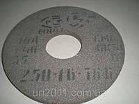 "Круг шлифовальный ПП 250х16х76мм 14А (Серый) F46 /зерно 40 (СМ) ""ЗАК"""