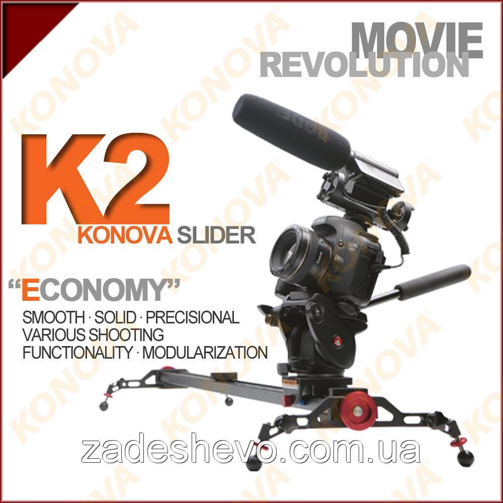 Слайдер Konova K2 1200 mm (K2-120)