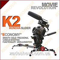 Слайдер Konova K2 1200 mm (K2-120), фото 1
