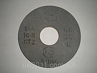 "Круг шлифовальный ПП 250х20х76мм 14А (Серый) F46 /зерно 40 (СМ) ""ЗАК"""