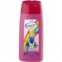 АНЕЛИС Шампунь-кондиціонер для волосся - Повітряний поцілунок, Для дівчаток 5-8 років, 250 мл