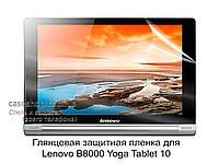 Глянцевая защитная пленка для Lenovo B8000 Yoga Tablet 10