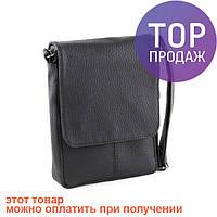 Мужская черная классическая сумка, эко-кожа / Кожанная сумка через плечо, черного цвета