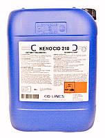 Кеносид 210. Kenocid 210. Дезинфицирующее средство для полов, стен и оборудования.
