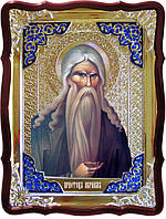 Икона для православного храма Святой Авраам праотец