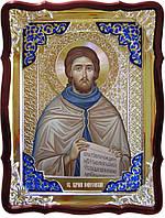 Православные иконы для храма - Святой Адриан Пошехонский