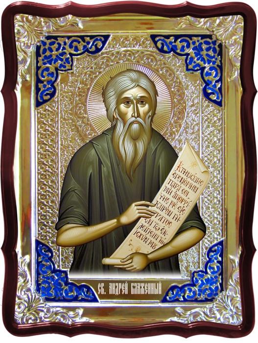 Всі святі ікони за каталогом: блаженний Андрій, Христа ради юродивий