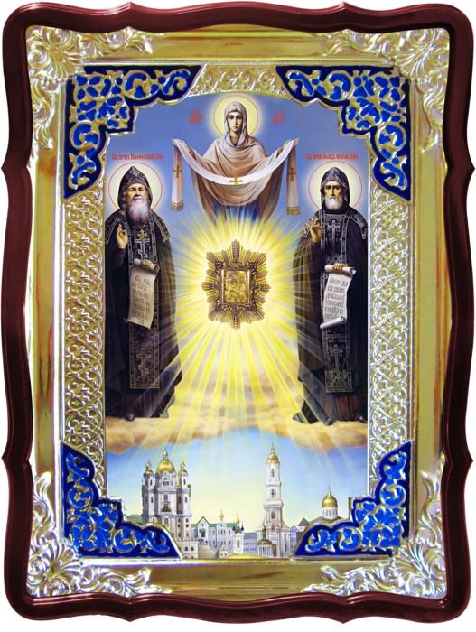 Иконы православные и их значение для людей: Святые Амфилохий и Иов